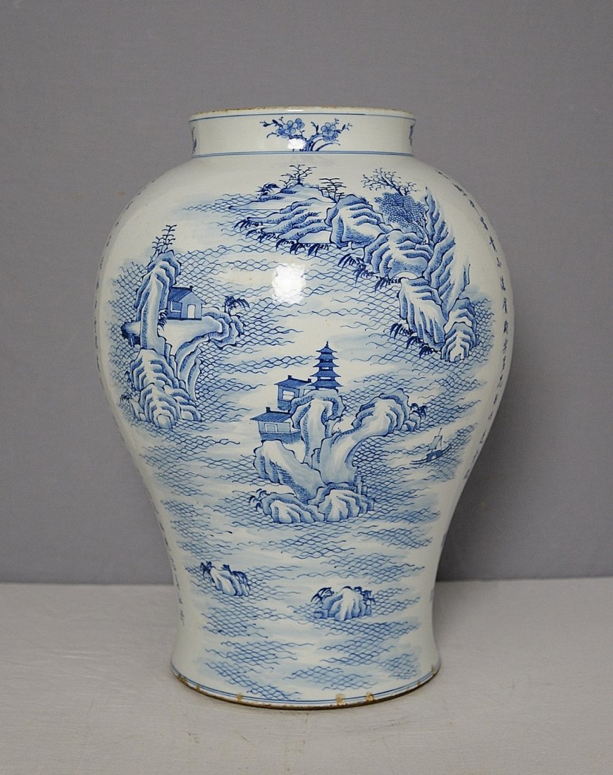 Large Chinese Blue and White Porcelain Jar