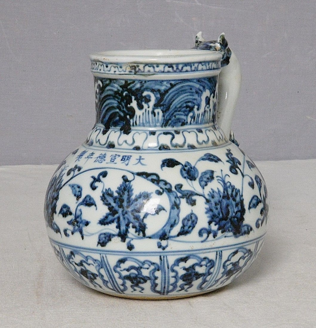 Chinese Blue and White Porcelain Cup With Mark - 2