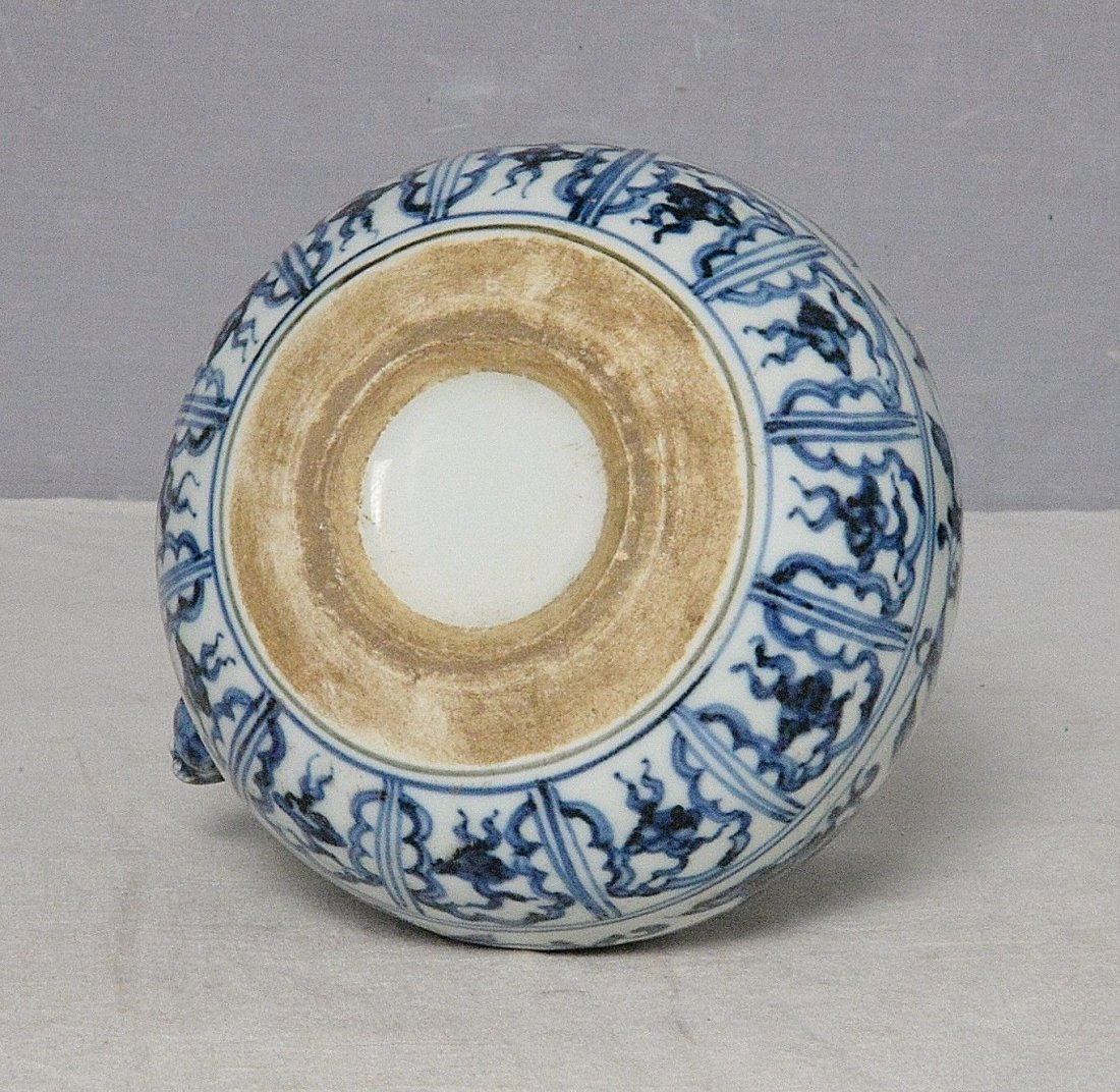 Chinese Blue and White Porcelain Cup With Mark - 5