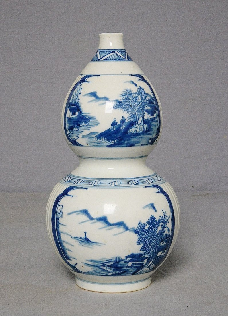 Chinese Blue and White Porcelain Gourd Vase With Mark