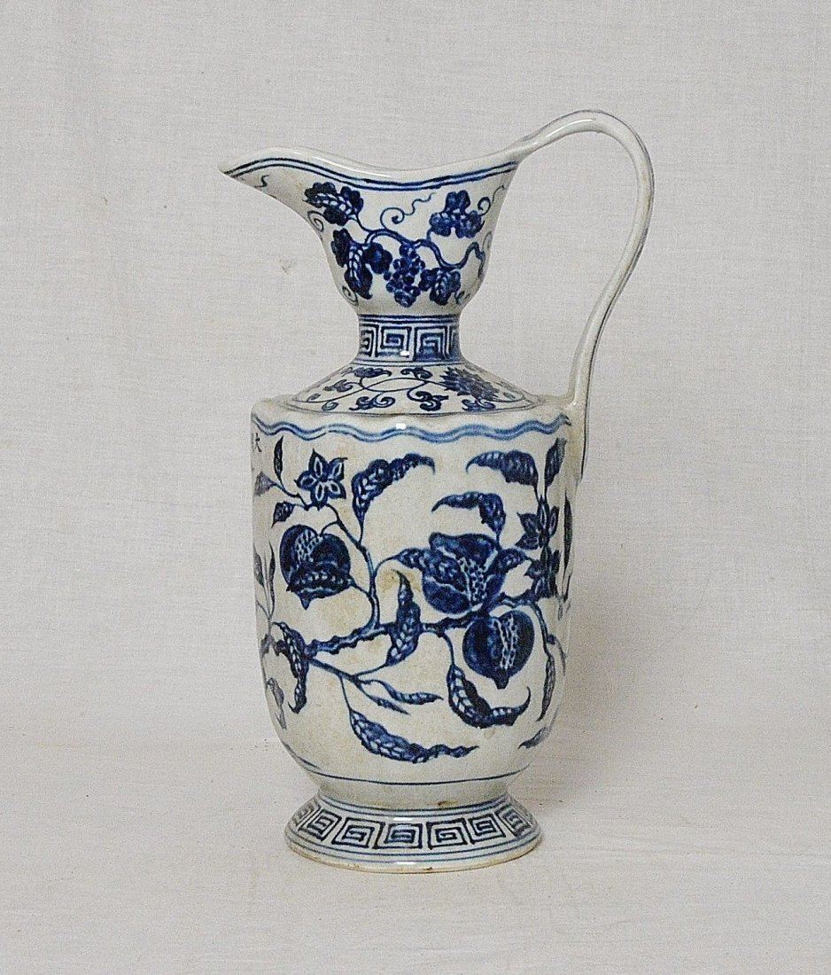 Chinese Blue and White Porcelain Water Bottle With Mark