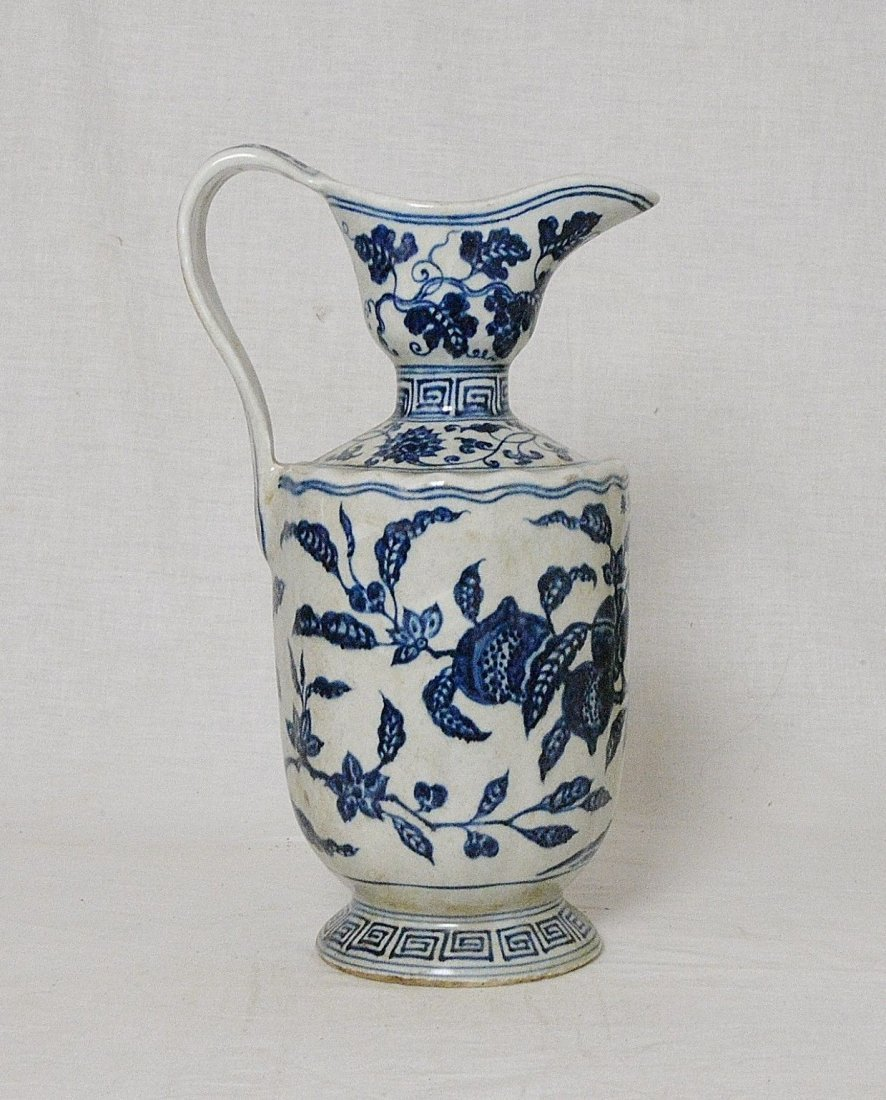 Chinese Blue and White Porcelain Water Bottle With Mark - 3