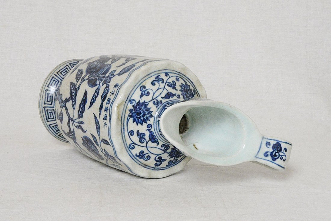 Chinese Blue and White Porcelain Water Bottle With Mark - 5