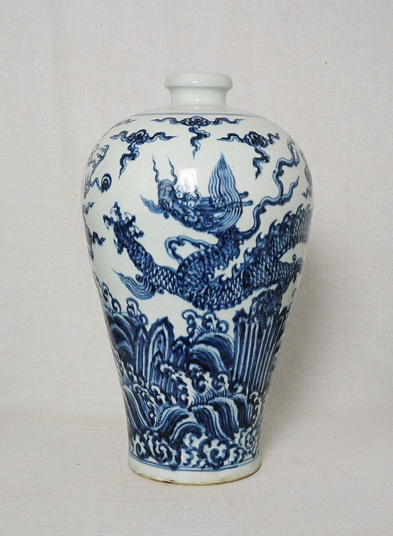 Chinese Blue and White Porcelain Mei-Ping