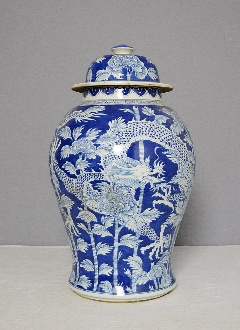 Chinese Blue and White Porcelain Jar With Cover