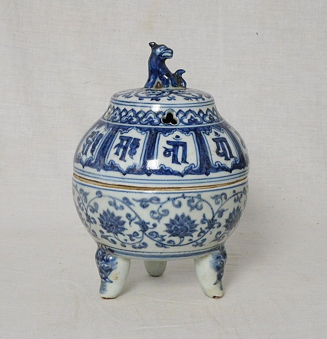 Chinese Blue and White Porcelain Incense Burner With Ma
