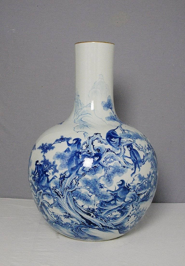 Large Chinese Blue and White Porcelain Ball Vase With M