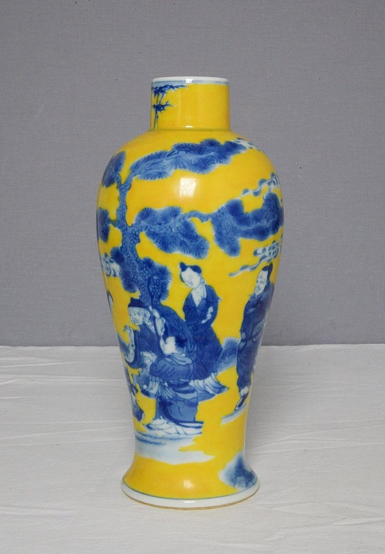 Chinese Yellow Base With Blue and White Porcelain Vase