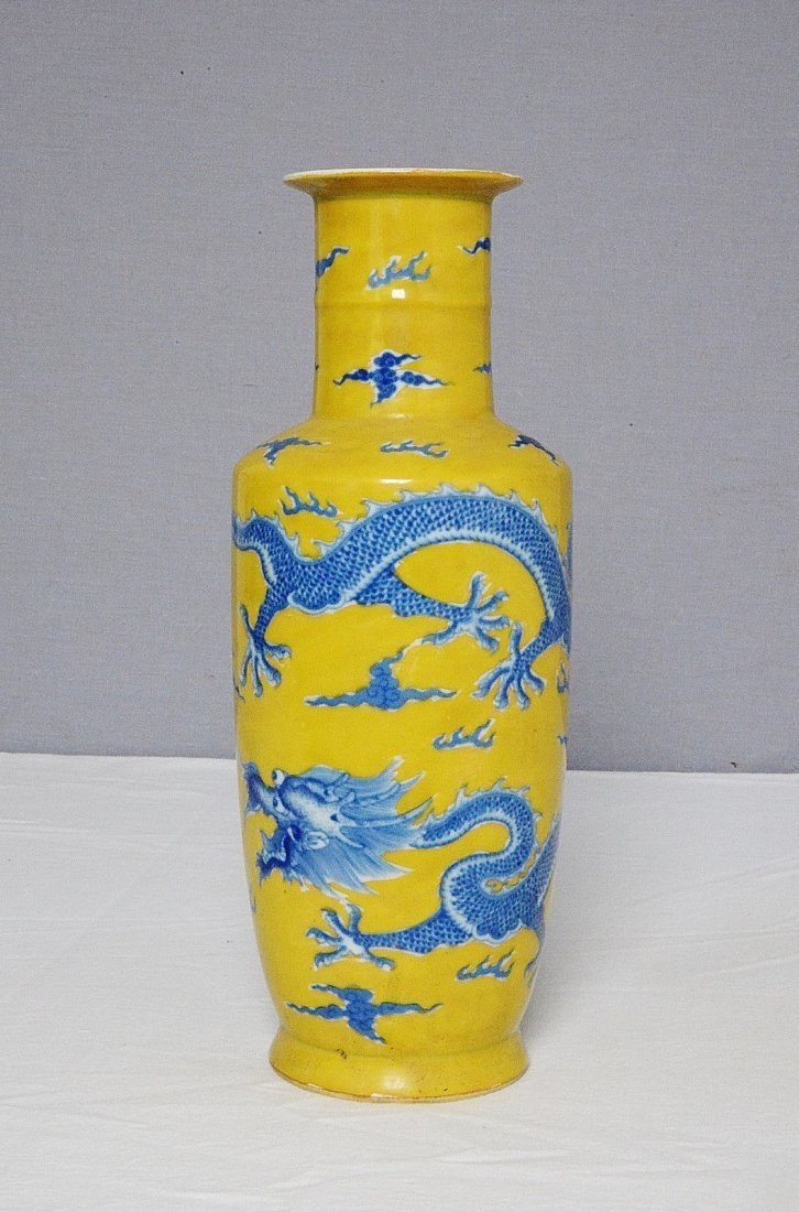 Chinese Yellow Glaze With Blue and White Porcelain Vase