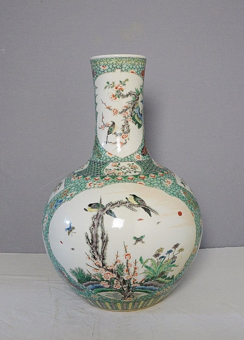 Large Chinese Wu-Cai Porcelain Ball Vase With Mark
