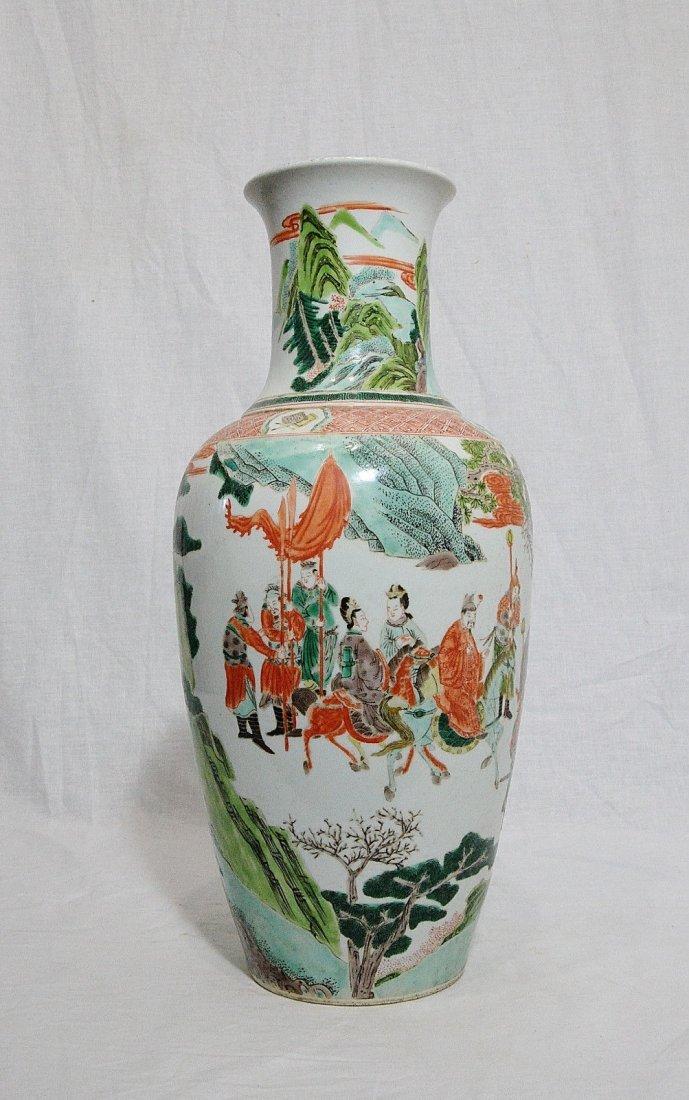 Chinese Wu-Cai Porcelain Vase With Mark