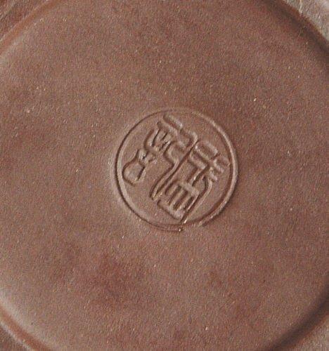 Chinese Ceramic Teapot With Studio Mark - 8