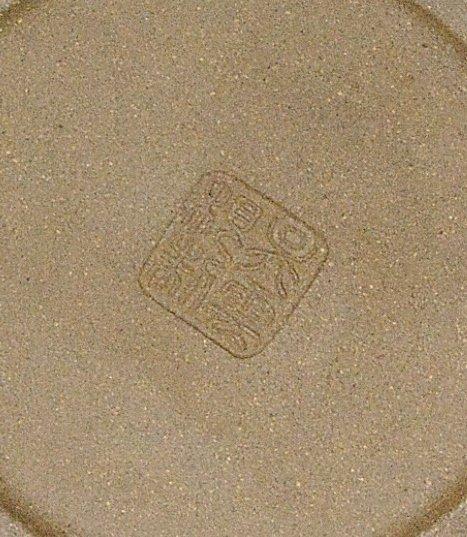 Chinese Ceramic Teapot With Studio Mark - 5