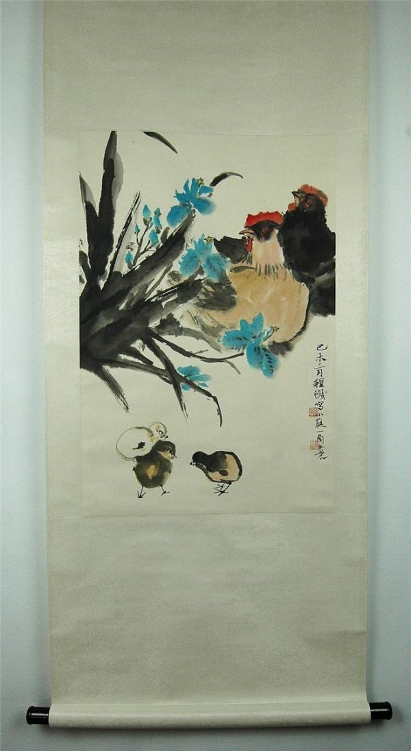 12: Chinese  Scroll  Painting