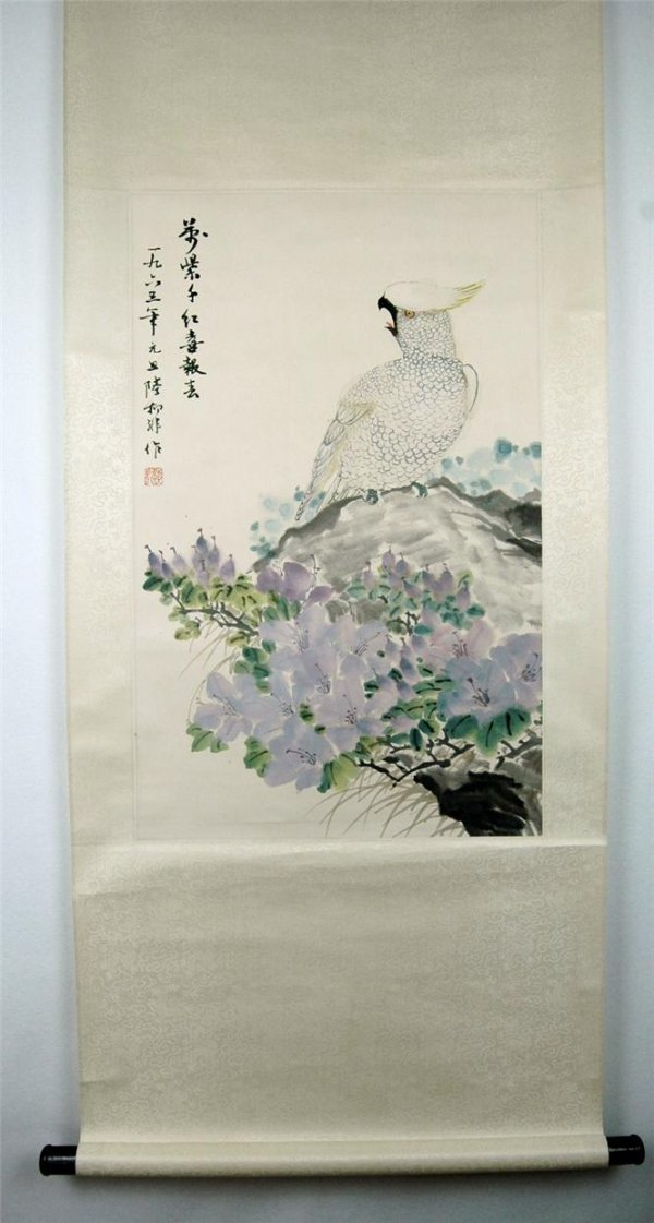 17: Chinese  Scroll  Painting