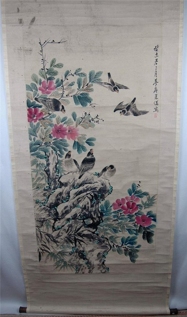 21: Chinese  Scroll  Painting