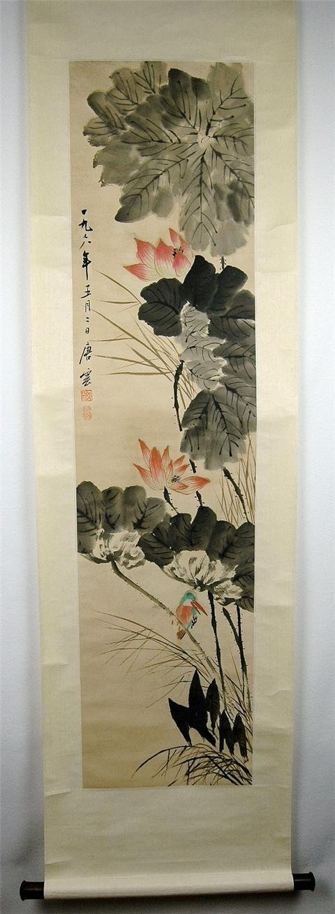 23: Chinese  Scroll  Painting