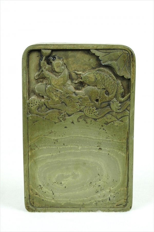 2019: Chinese  Carved  Ink  Stone