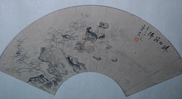 2024: Chinese  Fan  Shape  Decorative  Painting