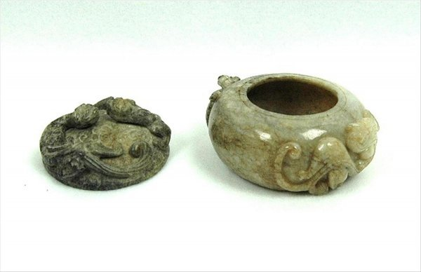 3002: Two  Chinese  Antique  Jade  Carvings