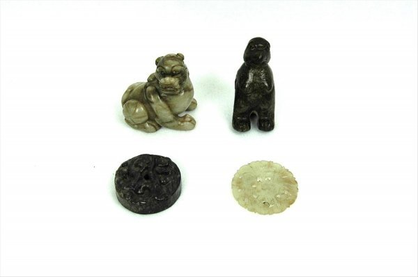 3004: Chinese  Antique  Jade  Group