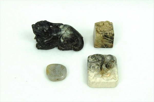 3005: Chinese  Antique  Jade  Group
