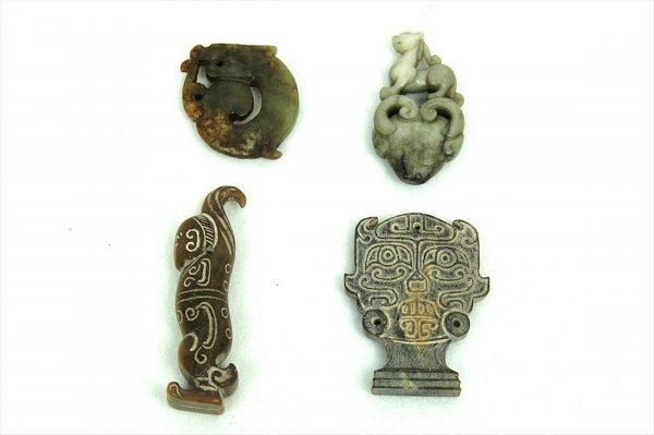 3007: Chinese  Antique  Jade  Group