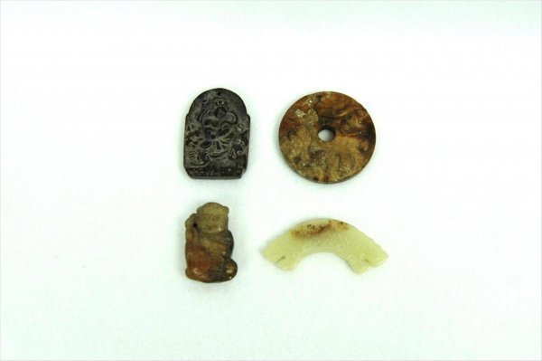 3008: Chinese  Antique  Jade  Group