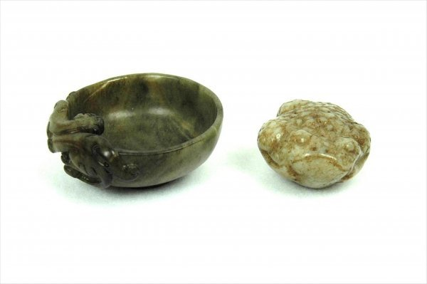 3014: Chinese  Antique  Jade  Group