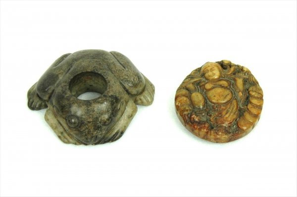 3015: Chinese  Antique  Jade  Group