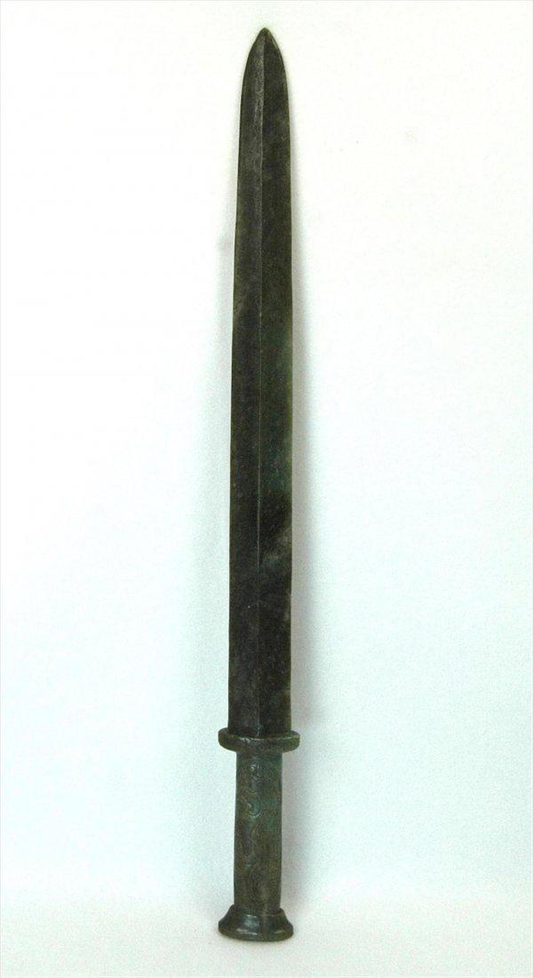 3019: Chinese  Antique  Jade  sword