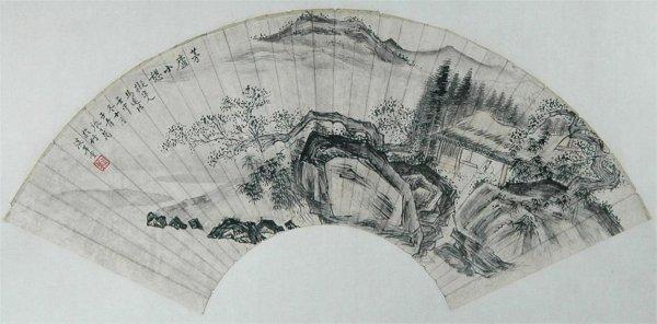 3021: Chinese  Fan  Shape  Decorative  Painting