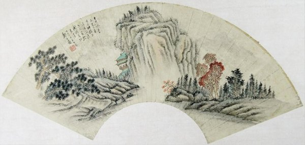 3022: Chinese  Fan  Shape  Decorative  Painting