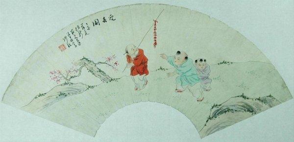 3023: Chinese  Fan  Shape  Decorative  Painting