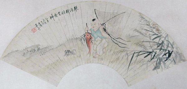 3024: Chinese  Fan  Shape  Decorative  Painting