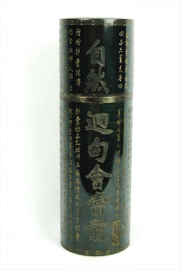 3060: Chinese Manchu Jade Edict Scroll Holder