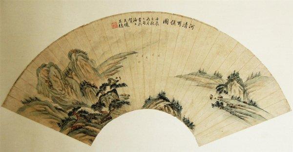 4014: Chinese  Decorative  Fan  Shape  Painting