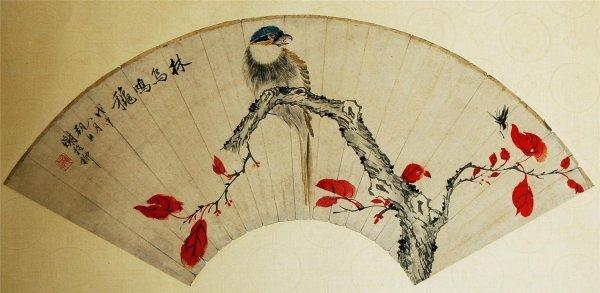 4015: Chinese  Decorative  Fan  Shape  Painting