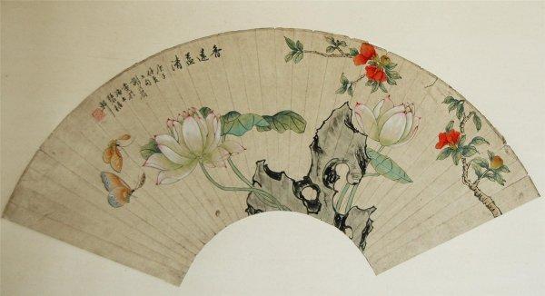 4016: Chinese  Decorative  Fan  Shape  Painting
