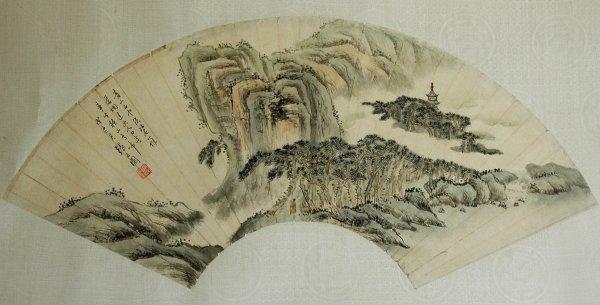 4018: Chinese  Decorative  Fan  Shape  Painting