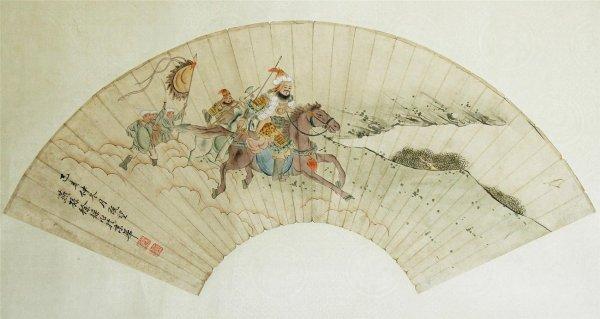 4019: Chinese  Decorative  Fan  Shape  Painting