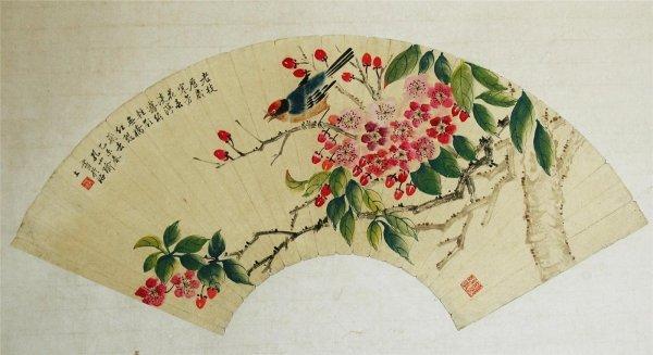 4021: Chinese  Decorative  Fan  Shape  Painting