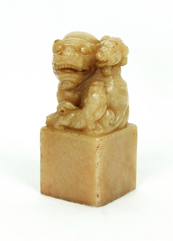 4022: Carved  Harstone  Seal