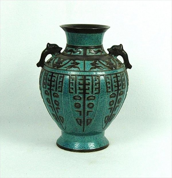 4146: Chinese Lu-Jun Glazed Porcelain Vase