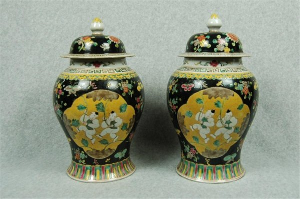 2501: Pair  Of  Chinese  Famille  Rose  Porcelain  Jar
