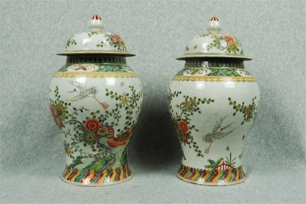 2502: Pair  Of  Chinese  Famille  Rose  Porcelain  Jar