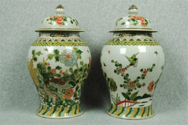 2503: Pair  Of  Chinese  Famille  Rose  Porcelain  Jar
