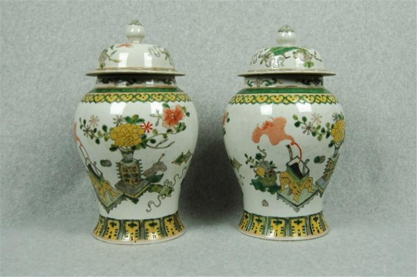 2504: Pair  Of  Chinese  Famille  Rose  Porcelain  Jar