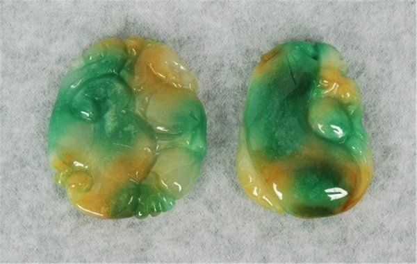 2519: Two  Pieces  Of  Chinese  Jadite  Pendants