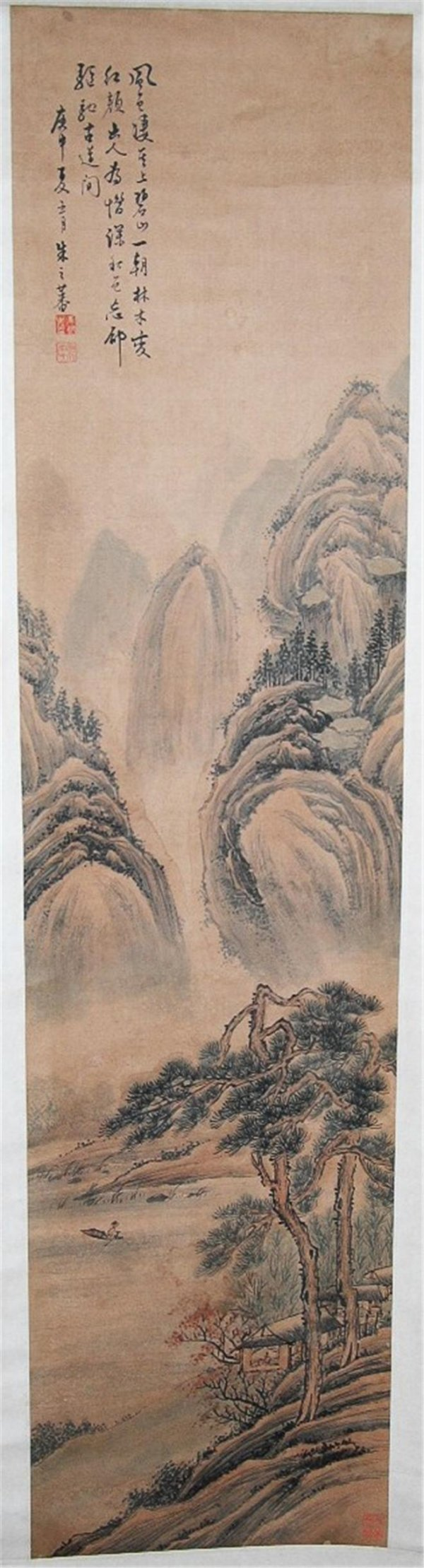 2577: Chinese  Scroll  Painting